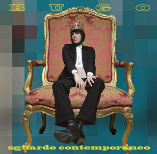Cover di Sguardo contemporaneo