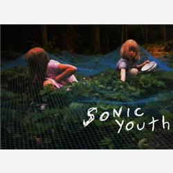 Cover Sonic Youth - Sugar Kane