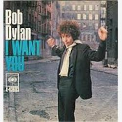 Cover Bob Dylan - I want you