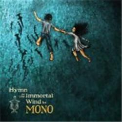 Cover di Hymn to the Immortal Wind