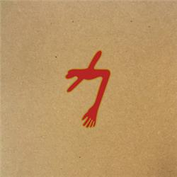 Cover Swans - The Glowing Man