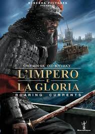 Copertina di Han-Min Kim L'impero e la Gloria - Roaring Currents